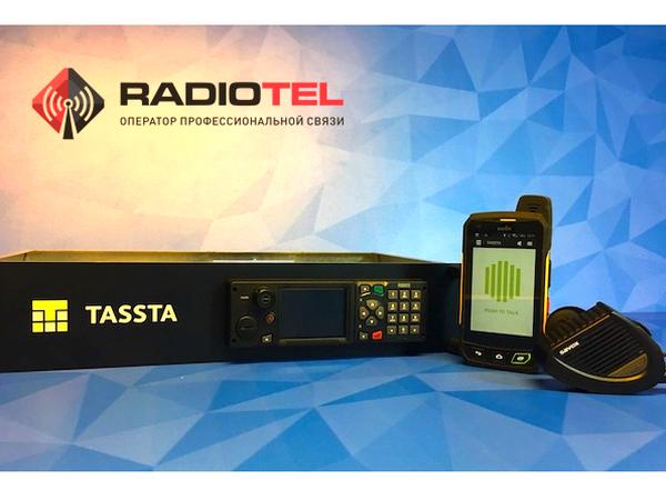 «РадиоТел-СПб» раздвигает границы оперативной связи