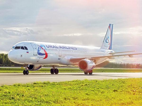 Яркое событие этой весны в «Уральских авиалиниях»