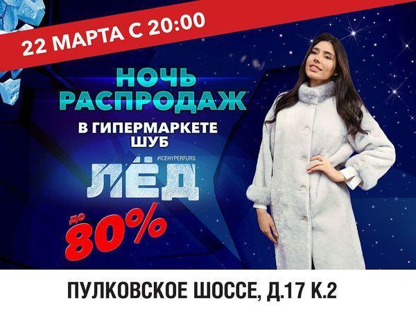 """предоставлено компанией ООО """"Джи Би Медиа"""""""