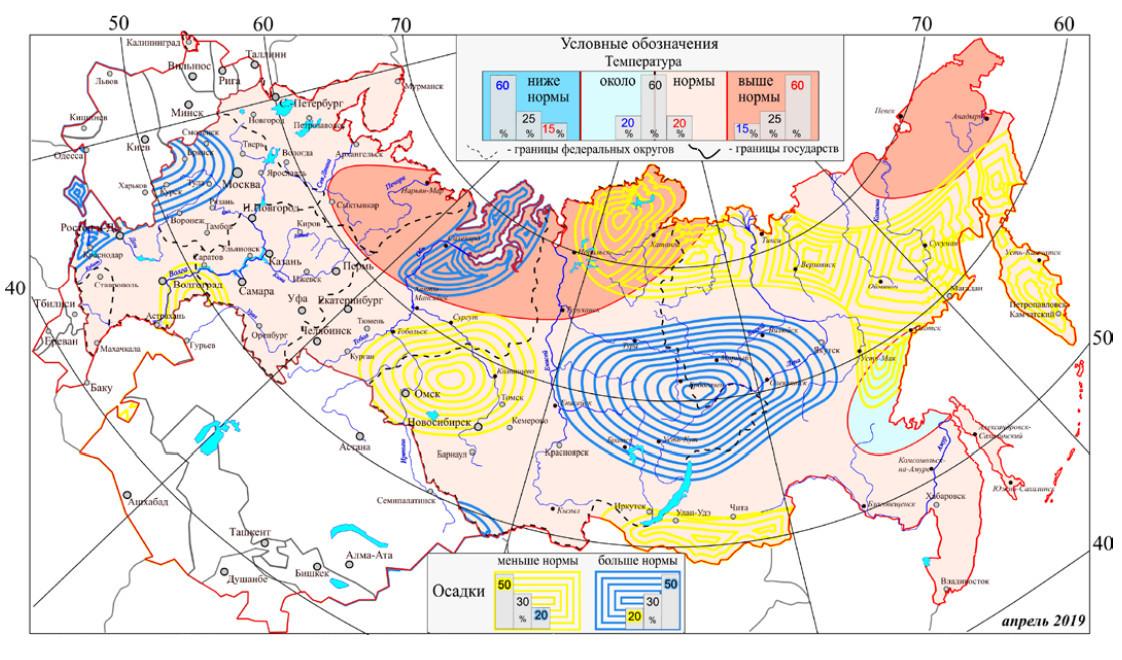 Карта прогнозов на апрель. Скриншот с сайта meteoinfo.ru
