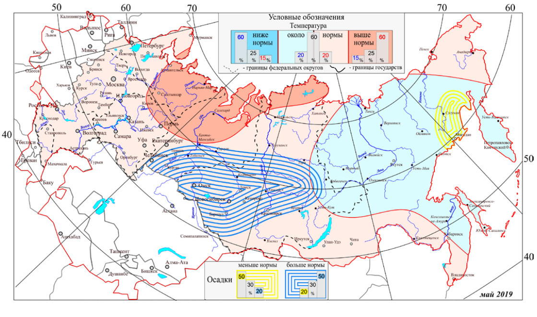 Карта прогнозов на май. Скриншот с сайта meteoinfo.ru