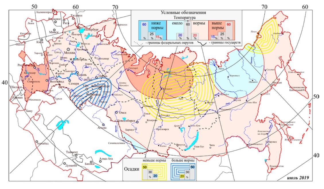 Карта прогнозов на июль. Скриншот с сайта meteoinfo.ru