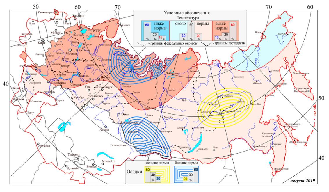 Карта прогнозов на август. Скриншот с сайта meteoinfo.ru