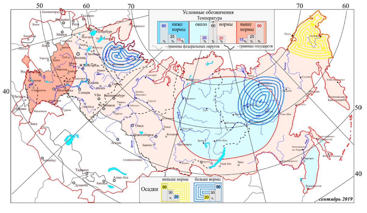 Карта прогнозов на сентябрь. Скриншот с сайта meteoinfo.ru