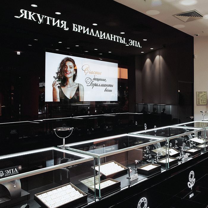 фото предоставлено компанией «ЭПЛ. Якутские бриллианты»