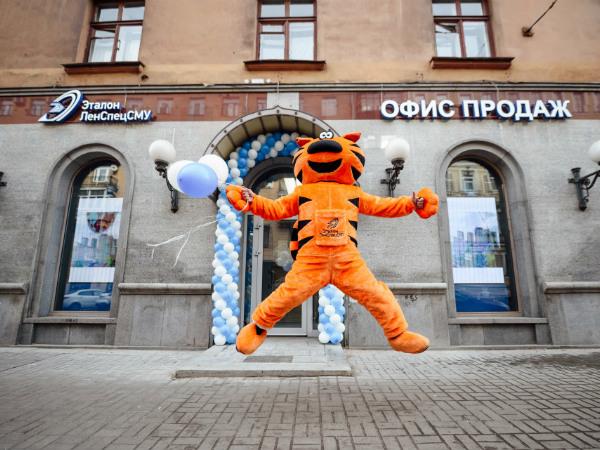 Группа «Эталон» открыла новый офис продаж в центре Санкт-Петербурга