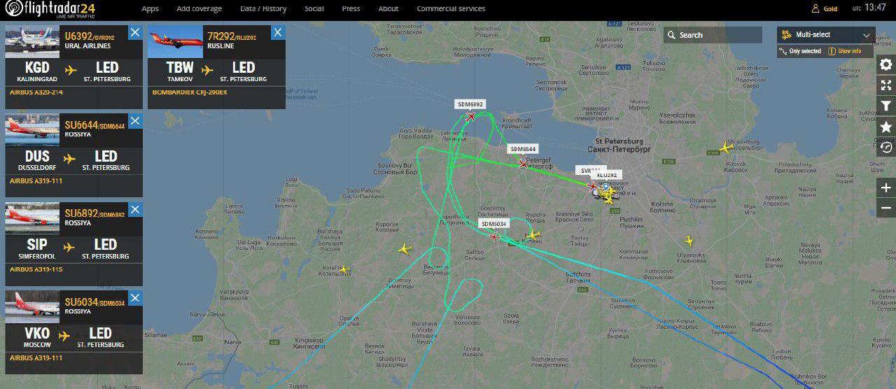 """скриншот страницы сайта <a href=""""https://www.flightradar24.com"""">flightradar24.com</a>"""