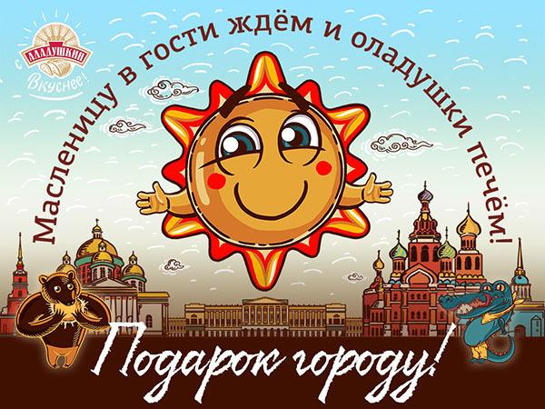 изображение предоставлено компанией ООО «Группа компаний «Дарница»