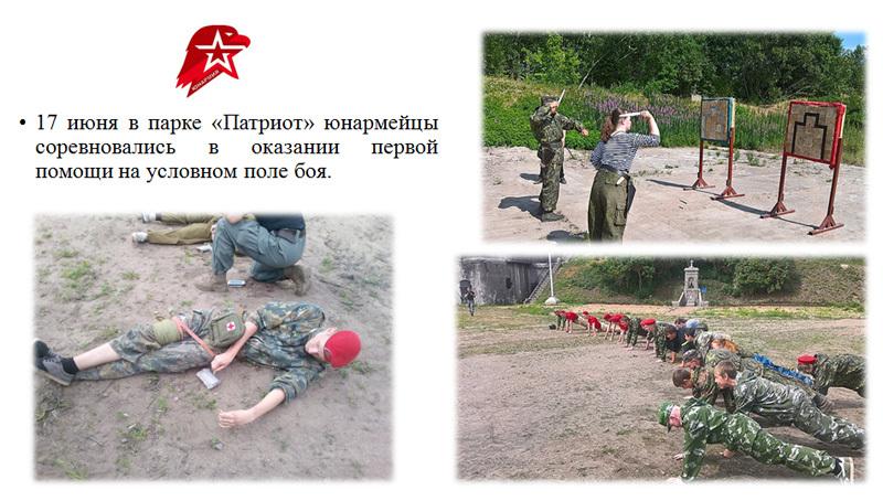 скриншот презентации, предоставленной Владимиром Кузьминым