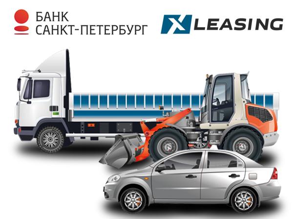 Фото предоставлено ПАО «Банк «Санкт-Петербург»