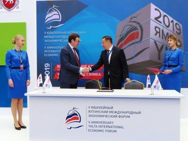 «Алмаз – Антей» и администрация Ялты подписали соглашение о сотрудничестве