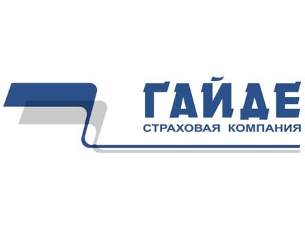 """АО """"СК ГАЙДЕ"""""""