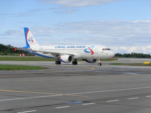 «Уральские авиалинии» представили новинки полетной программы на сезон лето 2019