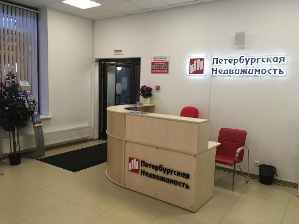 «Петербургская Недвижимость» открыла новое представительство в Приморском районе