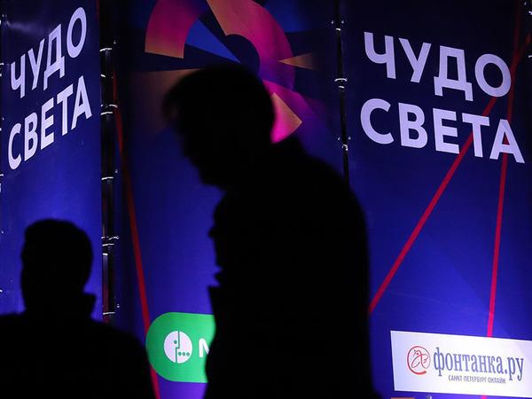 Весенний фестиваль света стартует в Петербурге в 21:00. Смотрите прямую трансляцию на «Фонтанке»