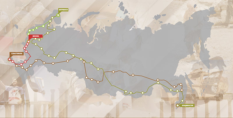 маршрут экспозиции