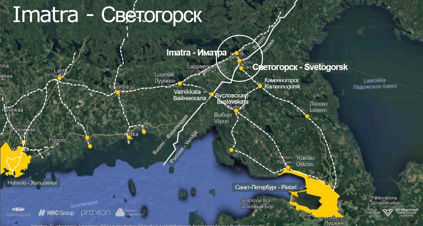 Светогорск как новый транспортный хаб. Финны хотят электричку Петербург - Иматра к 2025 году (Иллюстрация 2 из 2) (Фото: Региональный Союз Южной Карелии)