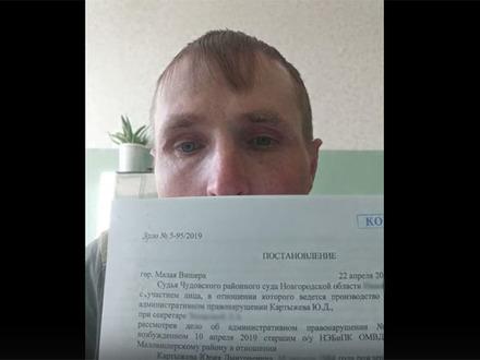 «Я не боюсь никого в этой жизни». Пионер статьи за «неуважение к властям» утверждает, что его страница во «ВКонтакте» была взломана