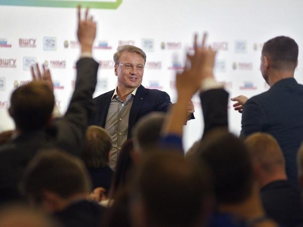 председатель правления Сбербанка России Герман Греф //Наталья Сомова/Коммерсантъ