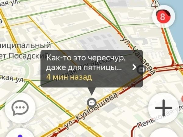Час пик и дачники добавили к «парадным» пробкам еще три балла – в Петербурге «восемь»