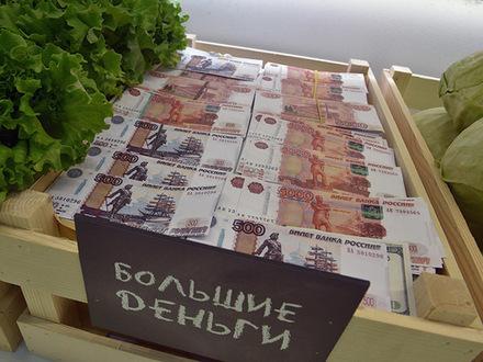 Александр Миридонов/Коммерсантъ