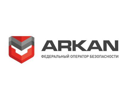 предоставлено компанией ARKAN
