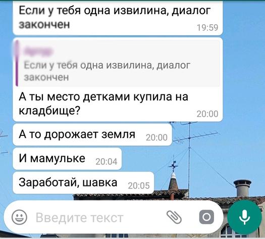 Автор: Ксения Свадковская