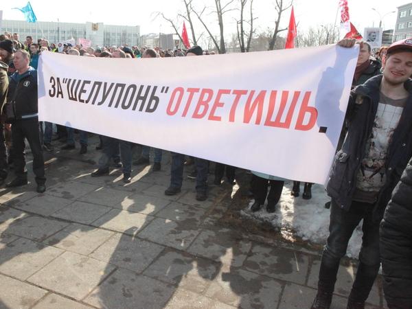 «Шелупонь» против полигона. Архангельск вышел на бессрочный протест и пытается добраться до Петербурга