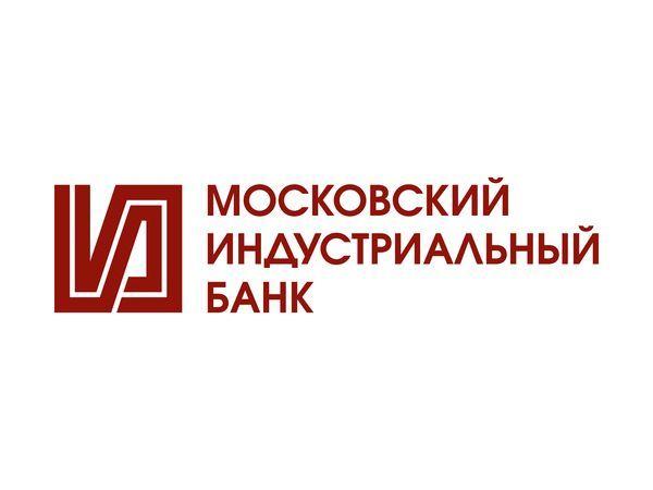 ПАО «МИнБанк» предлагает резервирование счета online
