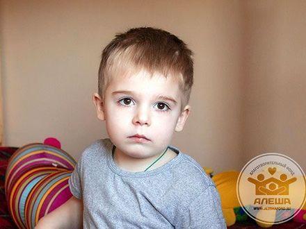 Цена жизни трёхлетнего Вани – 3,6 млн рублей