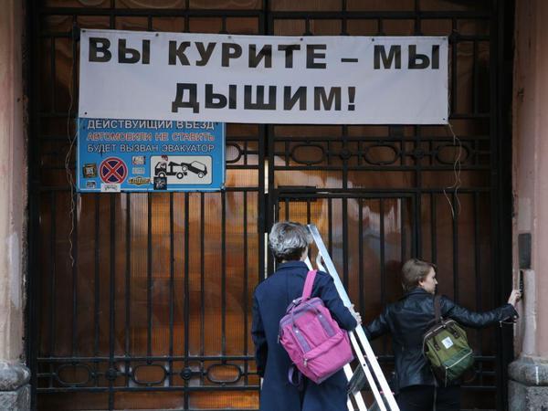 Министр юстиции прибыл на улицу Рубинштейна. Протест местных растворился в юридической массе Legal Street