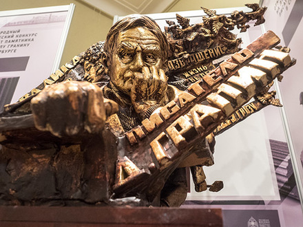 В Петербурге выбирают памятник Даниилу Гранину. На выставку проектов никто не пришел