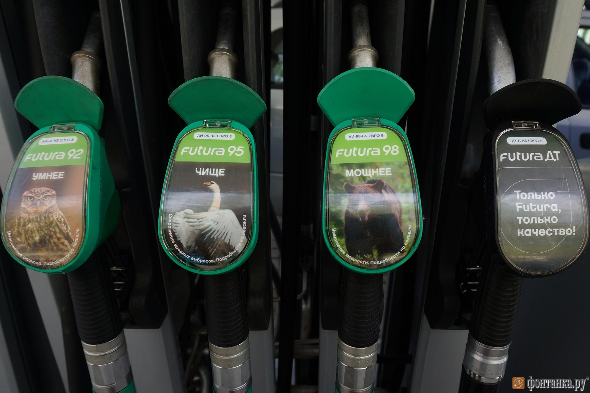 На АЗС Neste, как и прежде, можно заправить автомобиль бензином с разным октановым числом и дизельным топливом