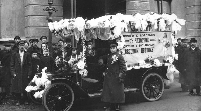 Об истории «Белого цветка» расскажет уникальная выставка архивных фотографий на Московском вокзале (Иллюстрация 1 из 2)