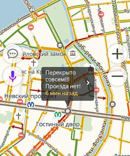 скриншот сервиса Яндекс.Навигатор