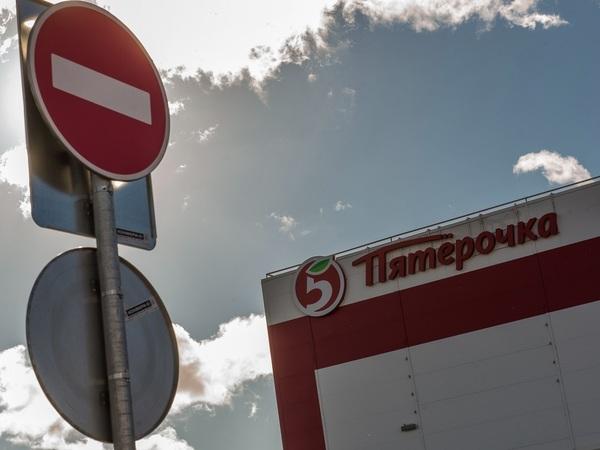 Доминант опять. ФАС запретила владельцу «Пятерочек» и «Перекрестков» открывать новые магазины