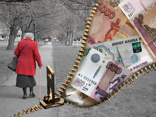 НПФ уходят в минус: Почему пенсионные накопления россиян начали уменьшаться