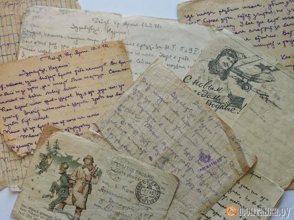 Шестнадцать месяцев войны: в редакцию «Фонтанки» принесли фронтовые письма погибшего красноармейца