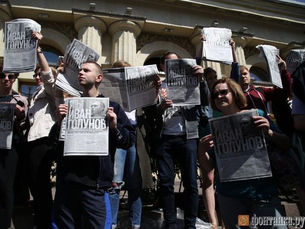 На площади Восстания начался флешмоб солидарности с Иваном Голуновым