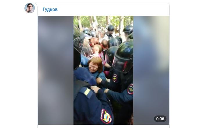 кадр из видео/Telegram