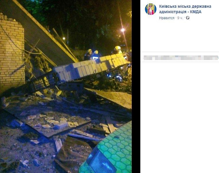 Скриншот с facebook.com/kievcity.gov.ua