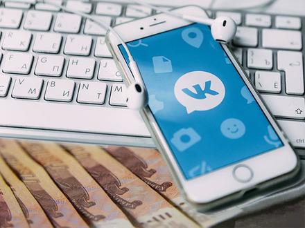 Миллионы под честное слово: зачем «ВКонтакте» легализовали покупку и продажу сообществ