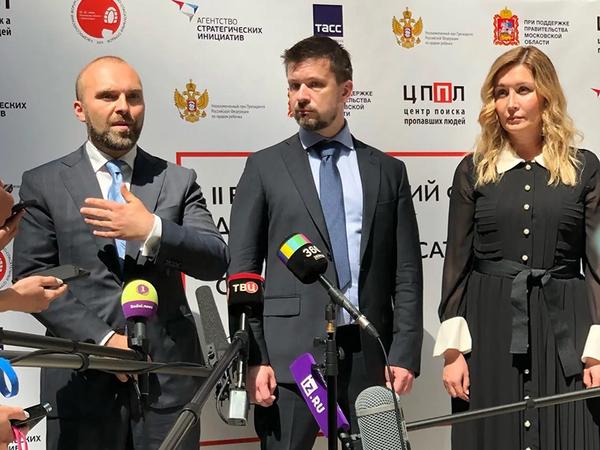На фото:  Геворк Вермишян,  Григорий Сергеев, Чупашева Светлана