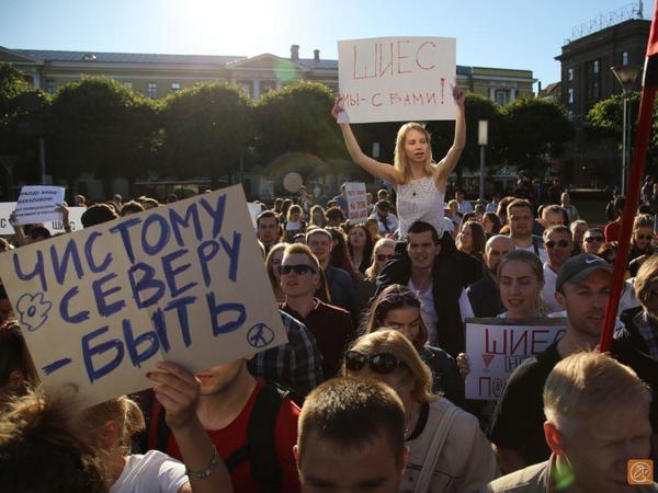 «Север не помойка». Петербуржцы вышли на митинг в поддержку «шелупони» из Шиеса