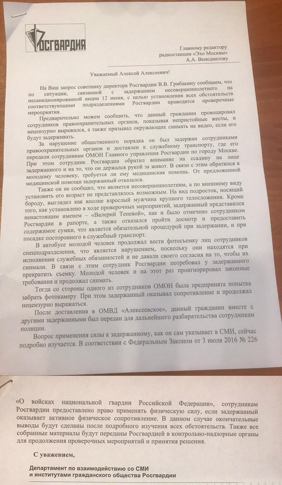 Канал Алексея Венедиктова//t.me/aavst55