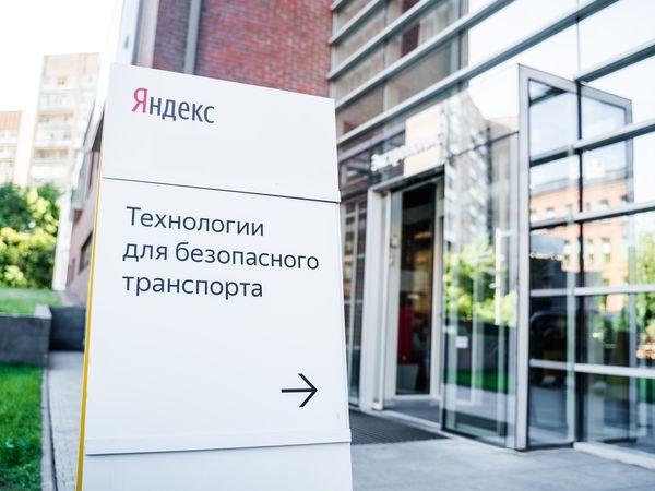 фото предоставлено компанией «Яндекс.Такси»