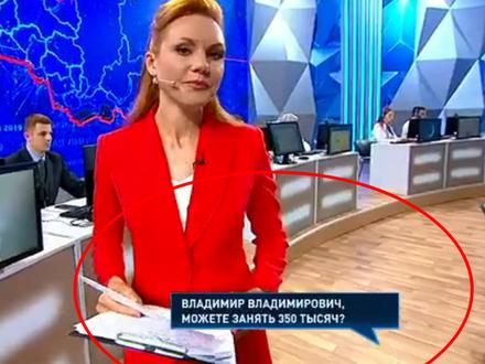 На Москву. Путину. 35 СМС президенту