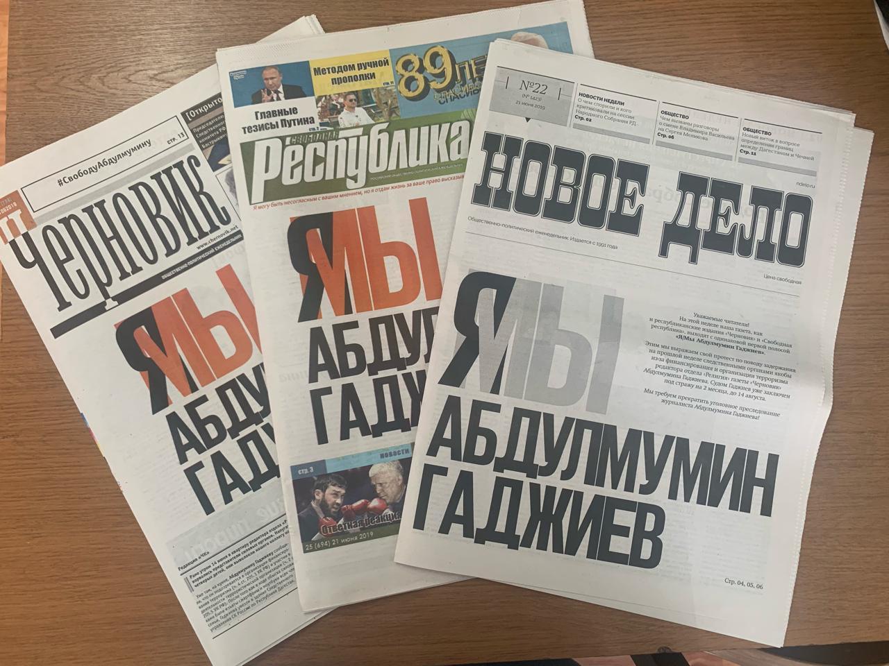 "фото предоставлено редакцией ""Черновика"""
