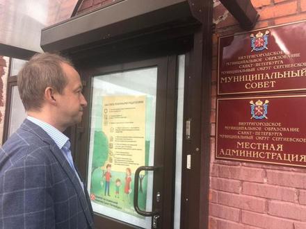«Действуй-злодействуй». Как член ЦИКа в Петербурге искал честные выборы