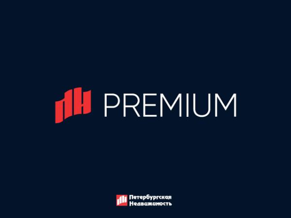 «Петербургская Недвижимость» разработала эксклюзивный сервис для премиальных покупателей
